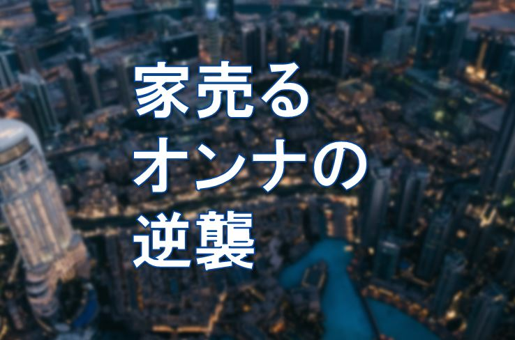 海猿 キャスト 脇役